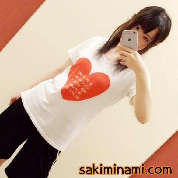 f:id:sakiminami-7:20200329214516j:plain