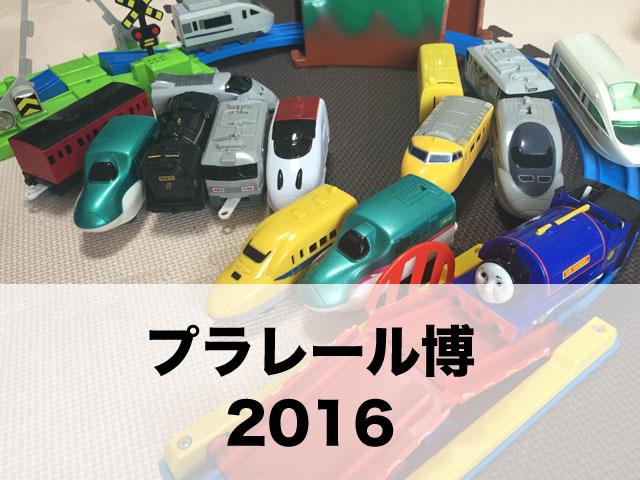 f:id:sakimomonga:20160617100121j:plain