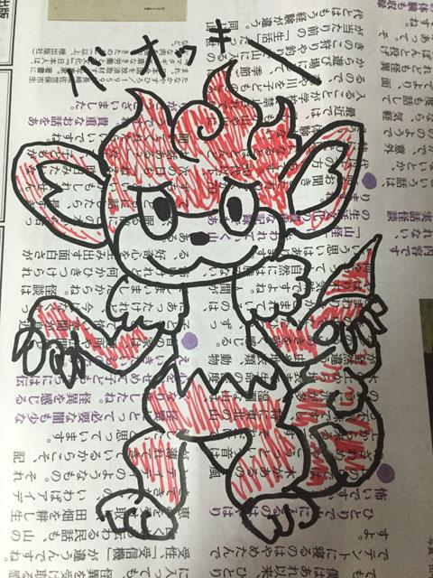 f:id:sakimomonga:20160624105907j:plain