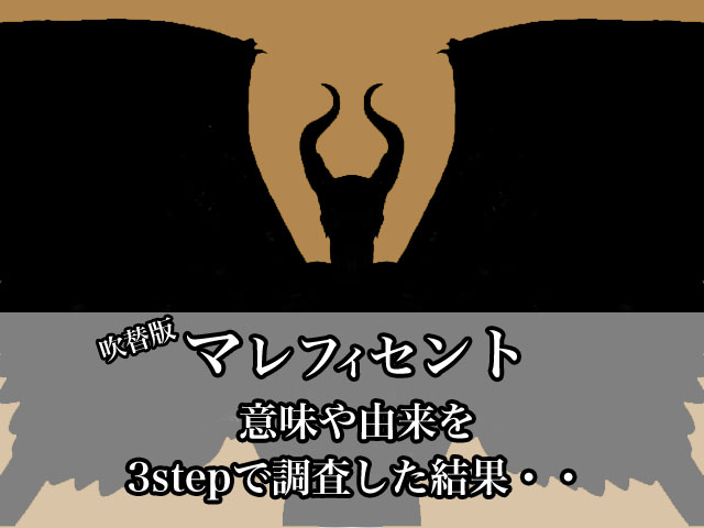f:id:sakimomonga:20160705075450j:plain