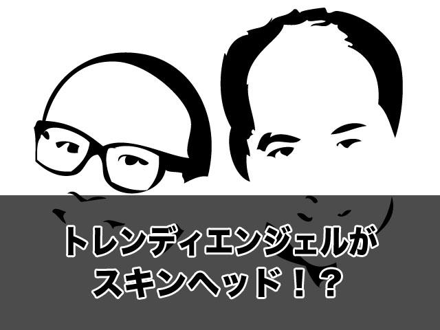 f:id:sakimomonga:20160710015740j:plain