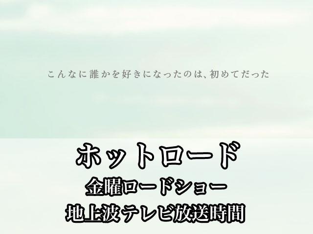f:id:sakimomonga:20160715154855j:plain