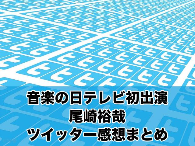f:id:sakimomonga:20160717000709j:plain