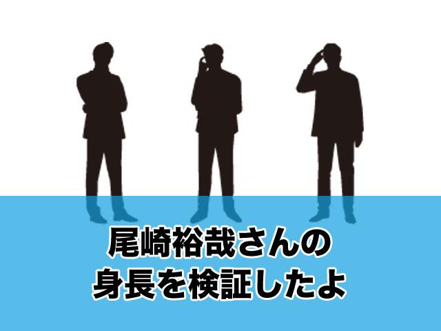 f:id:sakimomonga:20160717124747j:plain