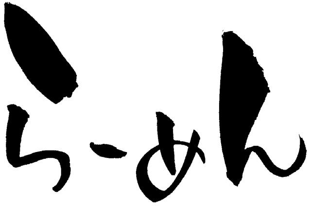 f:id:sakimomonga:20170303121226j:plain