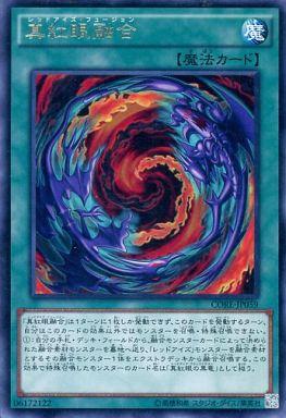 f:id:sakimori09:20160621010938j:plain