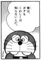 f:id:sakimori09:20160729011731j:plain