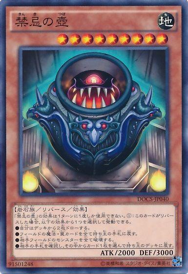 f:id:sakimori09:20160817235830j:plain