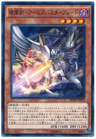 f:id:sakimori09:20161118011055j:plain