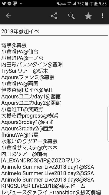 f:id:sakimori09:20181230222108j:image