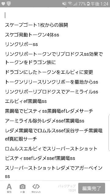 f:id:sakimori09:20190101203729j:image