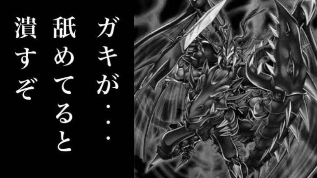 f:id:sakimori09:20191016225917j:image
