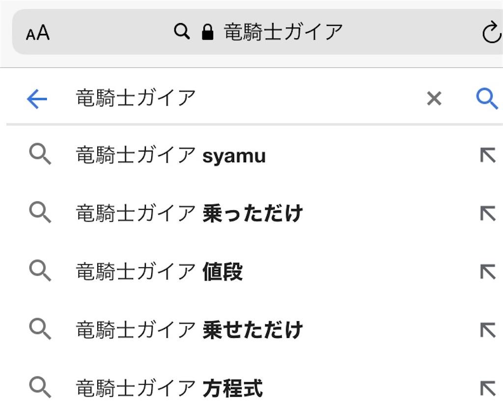 f:id:sakimori09:20200418184115j:image