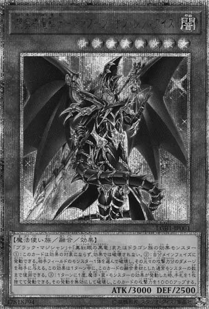 f:id:sakimori09:20200914151629j:image