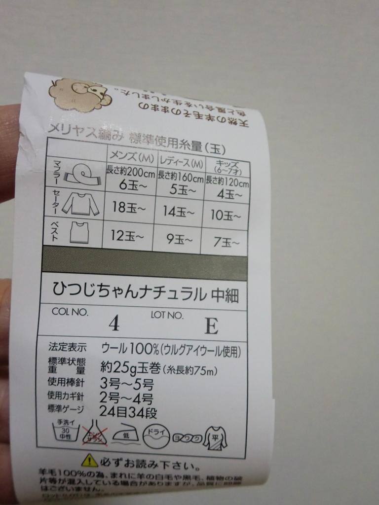 f:id:sakimurayama:20161103200637j:plain