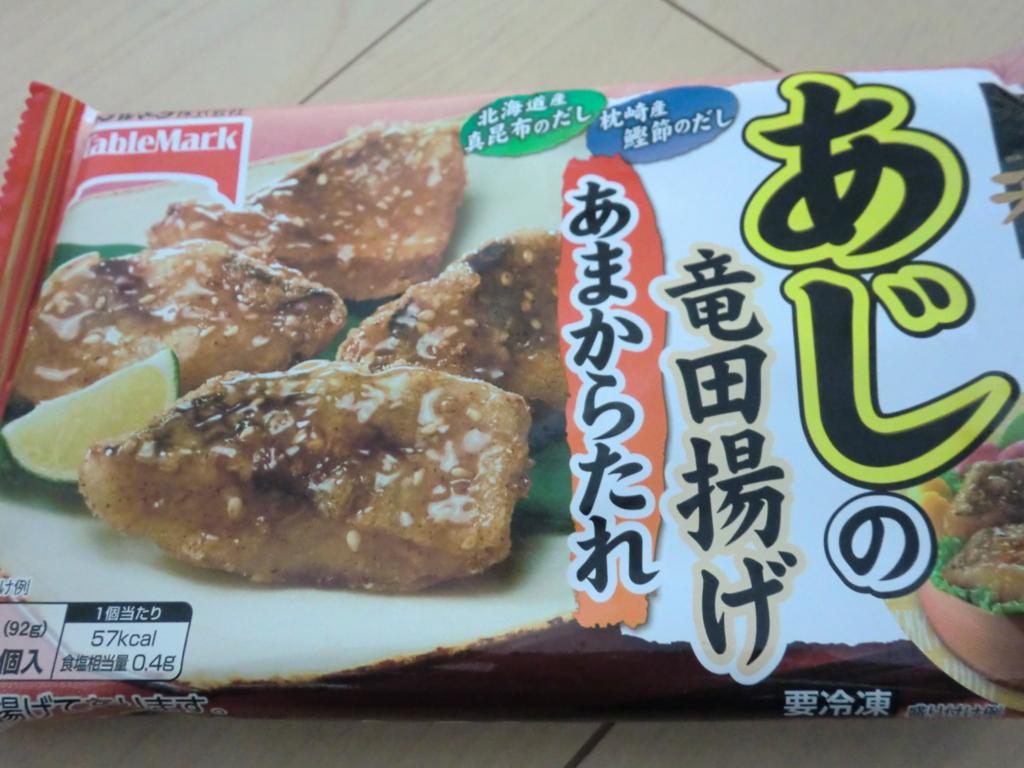 f:id:sakimurayama:20161105145638j:plain
