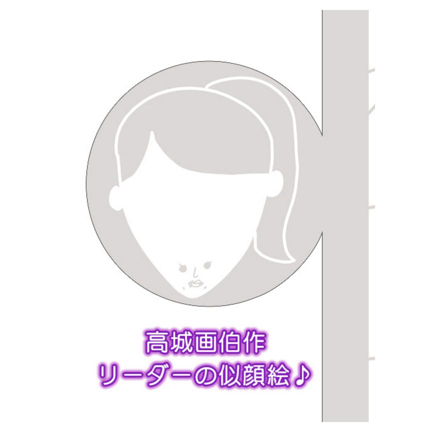 f:id:sakimurayama:20161111185218p:plain