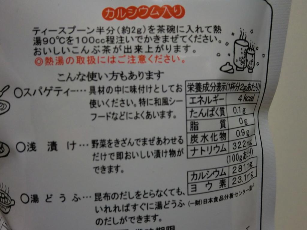 f:id:sakimurayama:20161111190609j:plain