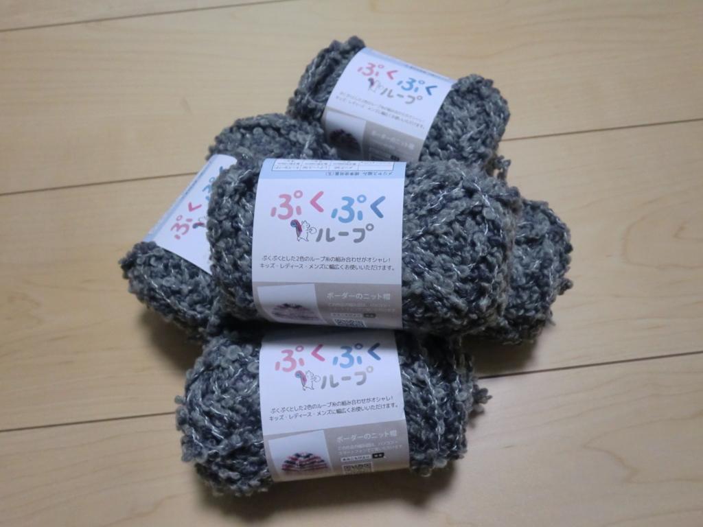 f:id:sakimurayama:20161123131953j:plain