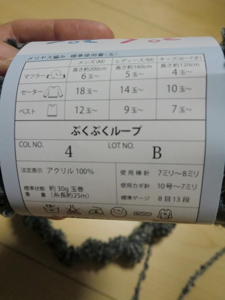 f:id:sakimurayama:20161123132540j:plain