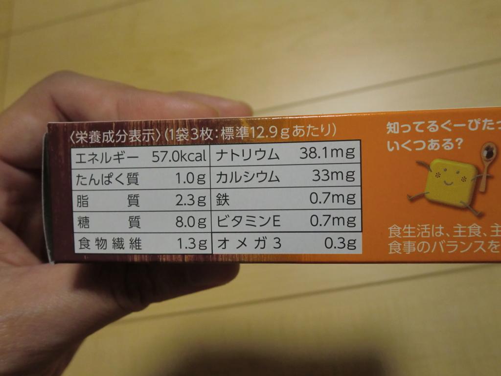 f:id:sakimurayama:20161218093516j:plain