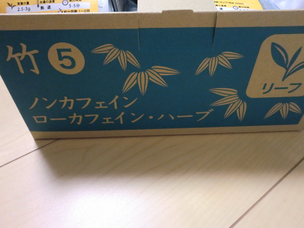 f:id:sakimurayama:20161227221657j:plain