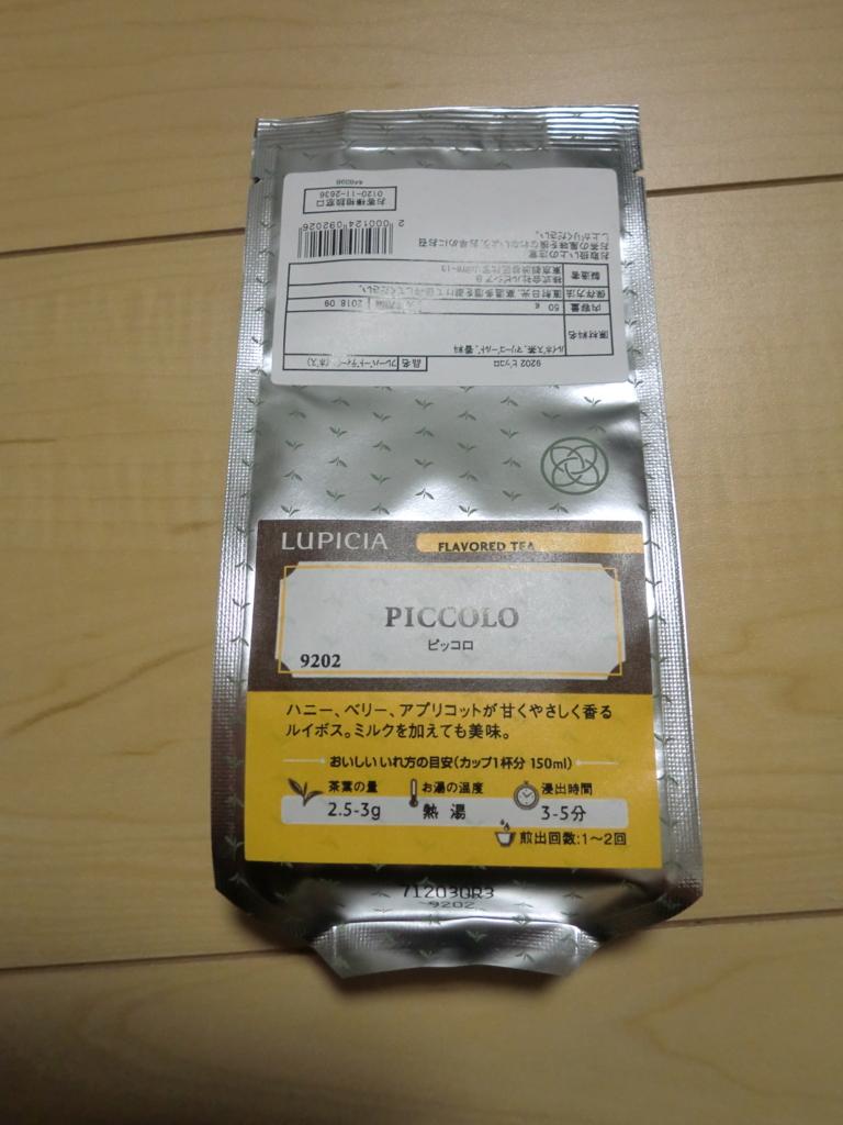 f:id:sakimurayama:20161227221704j:plain