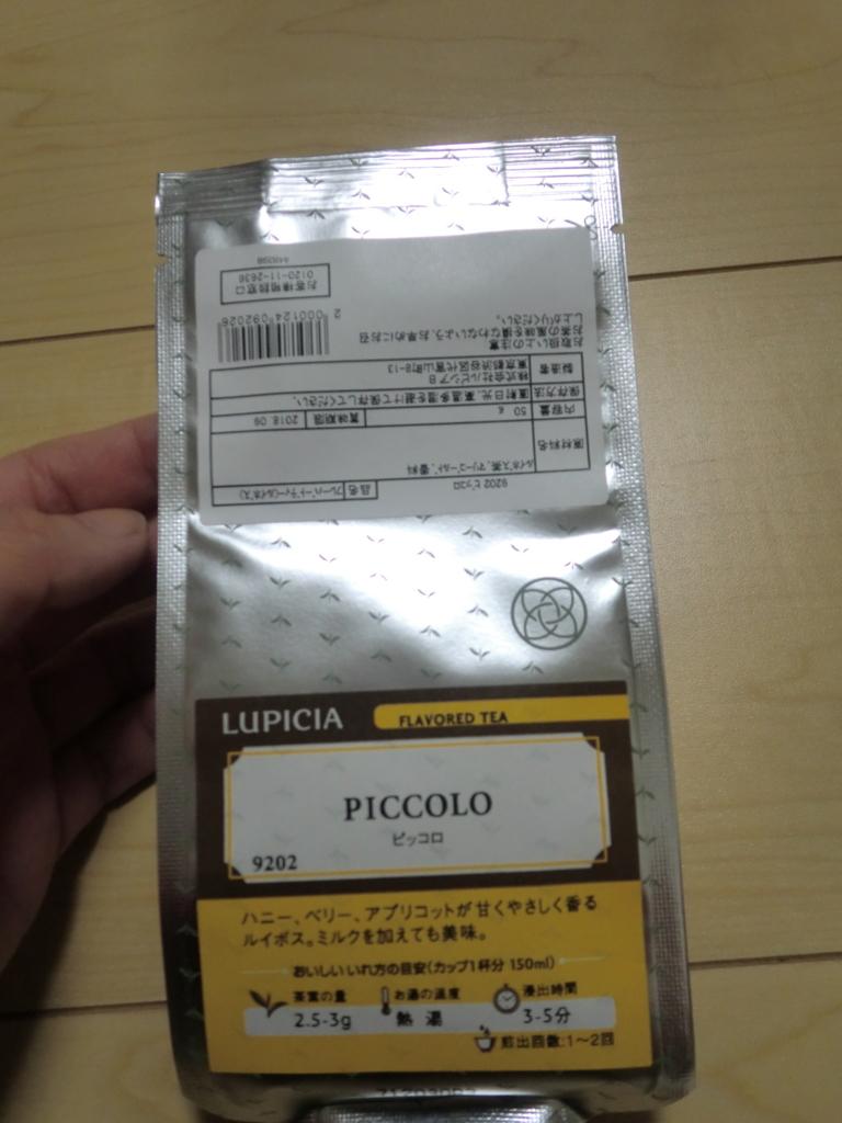 f:id:sakimurayama:20161227221710j:plain