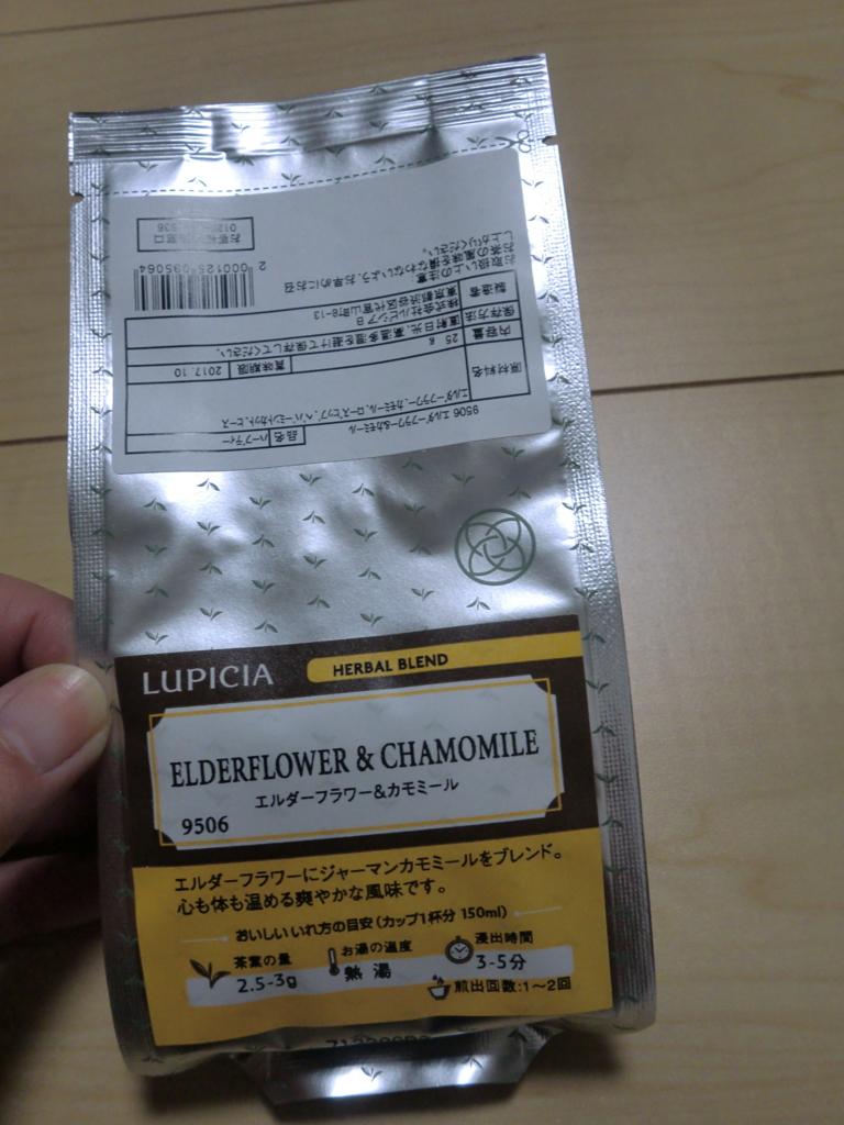 f:id:sakimurayama:20161227221719j:plain