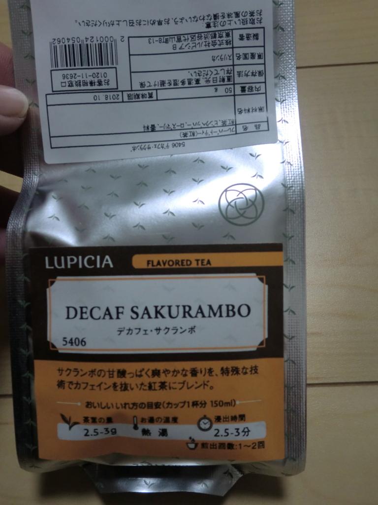 f:id:sakimurayama:20161227221752j:plain