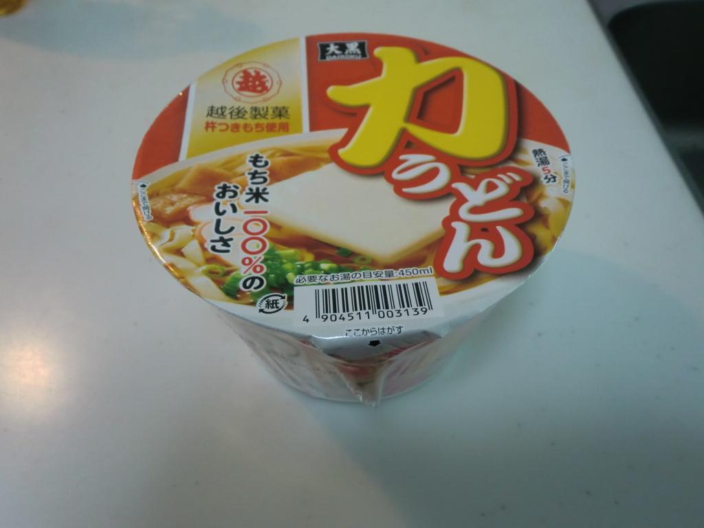 f:id:sakimurayama:20161231054302j:plain