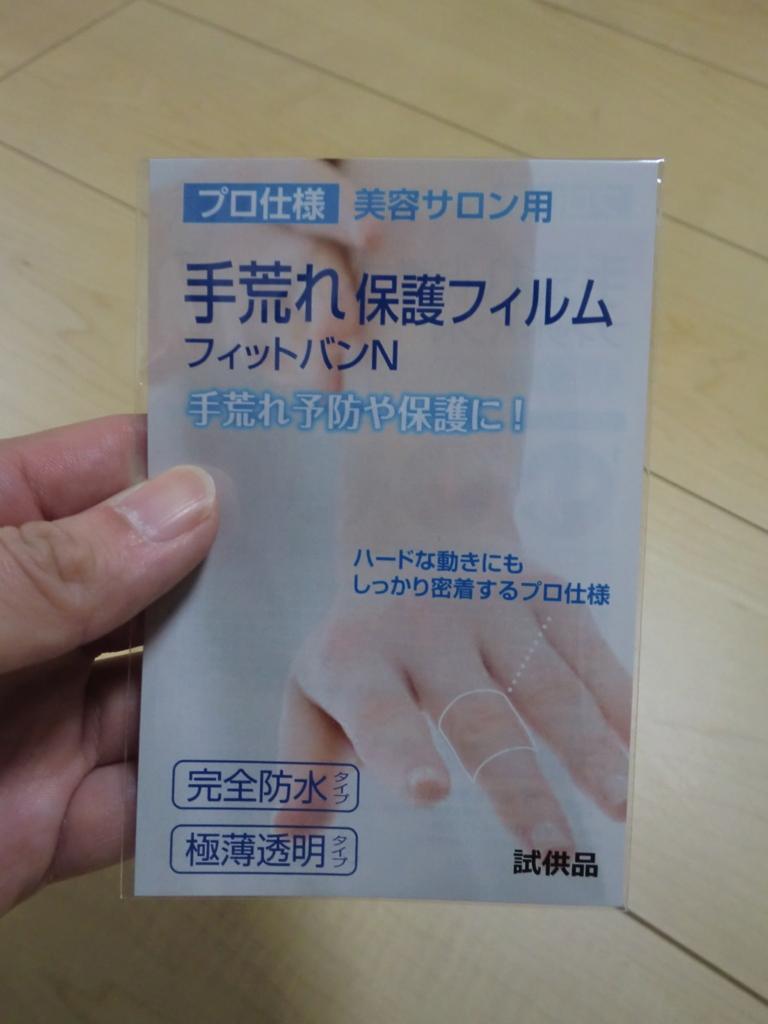 f:id:sakimurayama:20170104221655j:plain