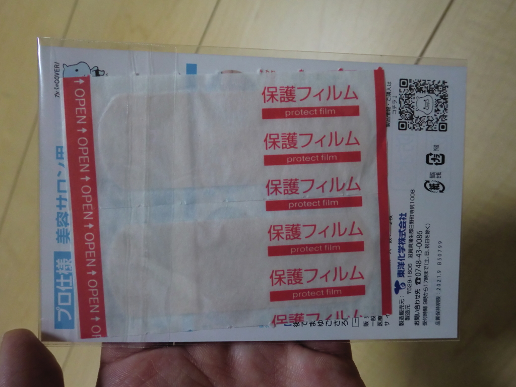 f:id:sakimurayama:20170104221704j:plain