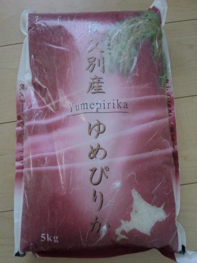 f:id:sakimurayama:20170128104356j:plain
