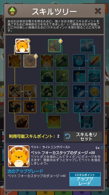 f:id:sakini_itteyo:20161225131101j:plain