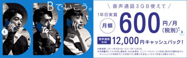 f:id:sakini_itteyo:20171105223027j:plain