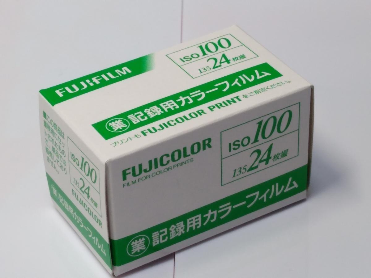 f:id:sakisaki2020:20190624160637j:plain