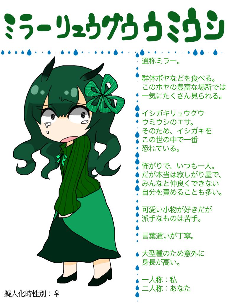 f:id:sakisawa:20170429231435p:image