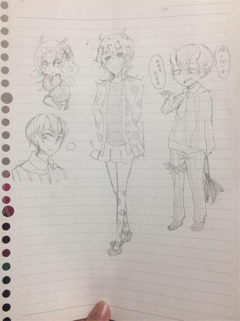 f:id:sakisawa:20170502215339j:image