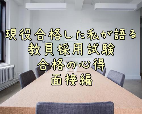 f:id:sakitouchi:20170104181511j:plain