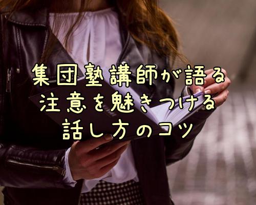f:id:sakitouchi:20170109021136j:plain