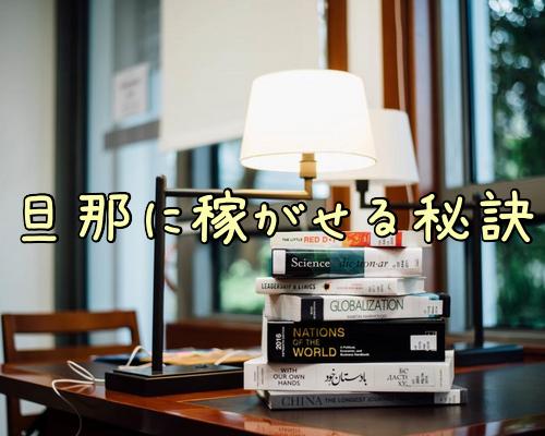 f:id:sakitouchi:20170111023407j:plain
