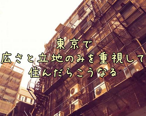 f:id:sakitouchi:20170111233302j:plain