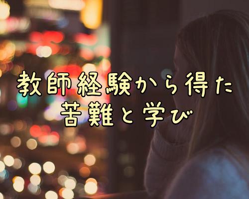 f:id:sakitouchi:20170114034636j:plain