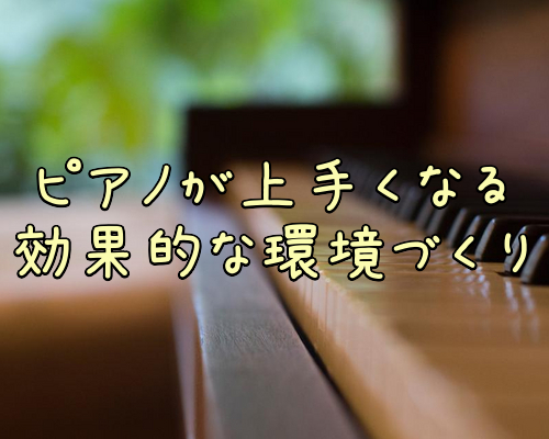 f:id:sakitouchi:20170124012617j:plain