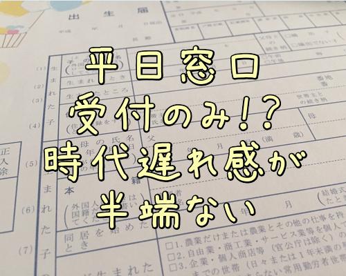 f:id:sakitouchi:20170429172227j:plain