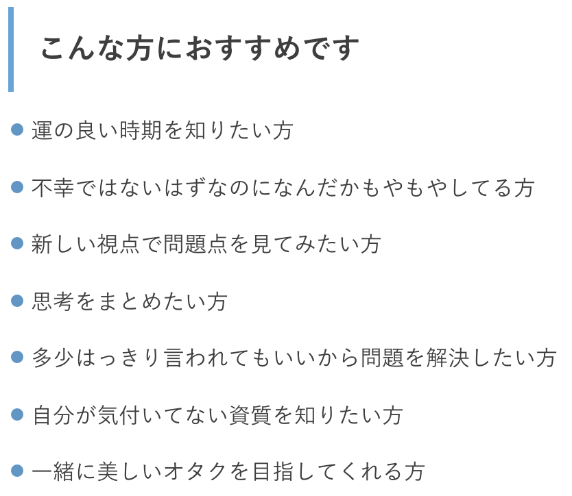 f:id:sakitouchi:20170530224411p:plain