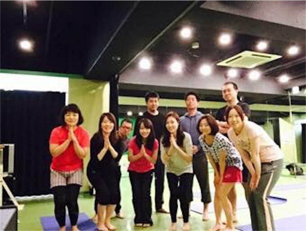 f:id:sakitus_yoga:20161228202638j:image