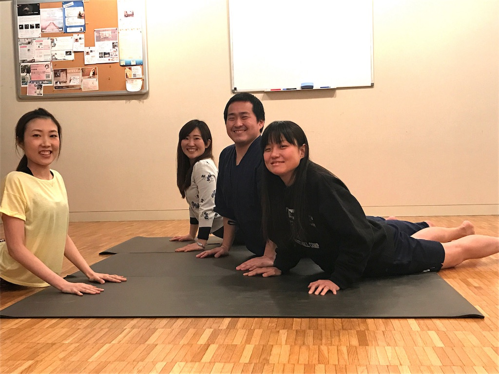 f:id:sakitus_yoga:20170209143030j:image