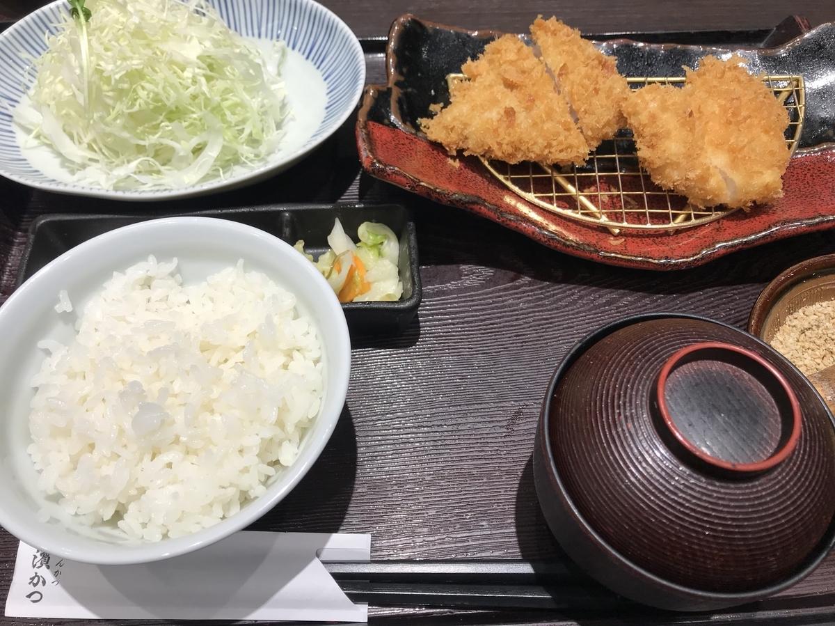 f:id:sakiwoakaruku:20191015203553j:plain